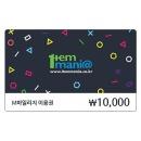 (카드가능) M마일리지 이용권 1만원권