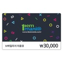 (카드가능) M마일리지 이용권 3만원권