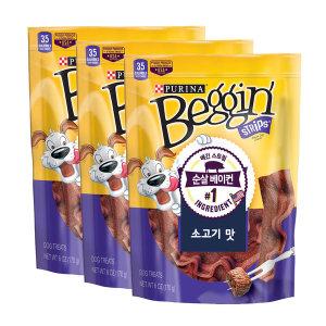 베긴 스트립 베이컨 소고기맛 170g 3개