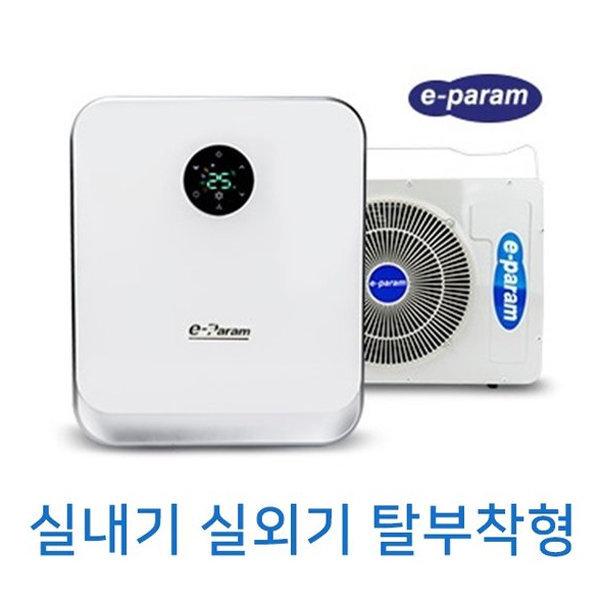 이파람 PA-M07CC 이동식에어컨 컴팩트디자인/파워냉방