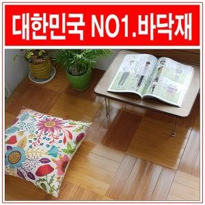 베란다조립식마루바닥재현관바닥타일욕실매트욕실발판