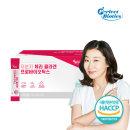 저분자 콜라겐 체리맛 비타민C 프로바이오틱스 1박스