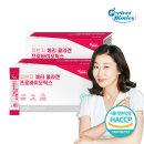 저분자 콜라겐 체리맛 비타민C 프로바이오틱스 2박스