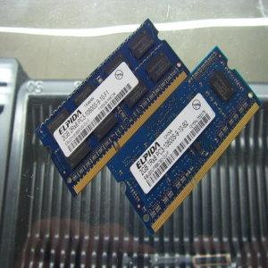외산 노트북용 DDR3 2GB PC3-10600S (PC3-1333)