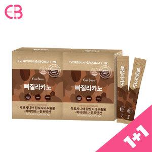 커피맛 빠질라카노 다이어트 1+1박스 56포