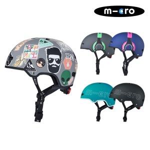 마이크로킥보드 아동용 헬멧 디럭스 V3 ABS