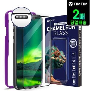 아이폰 풀커버/강화유리 SE2 X XS XR 11 PRO 보호필름