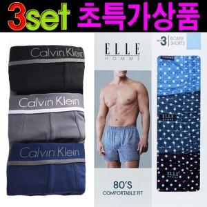 캘빈클라인 3매1세트/푸마/게스/드로즈/남성팬티/면티