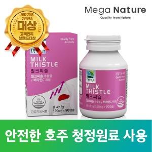 메가네이처 밀크씨슬 간영양제 (3개월분) 30% 할인