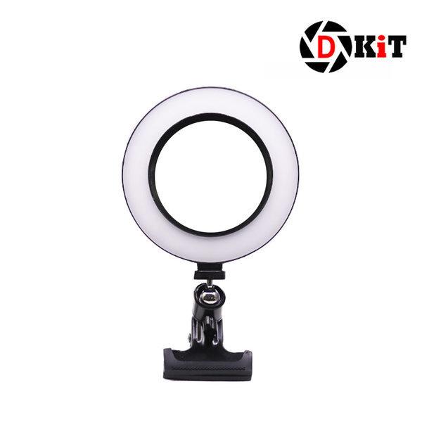 개인방송 조명 클램프 LED 링라이트 R16+조인트클램프