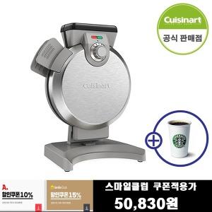 버티컬 와플메이커 WAF-V100KR(스마일배송) + 커피쿠폰