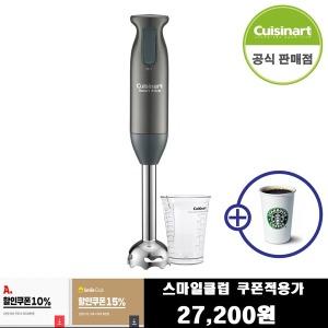 쿠진아트 컴팩트 핸드 블렌더 HB-152KR + 커피쿠폰