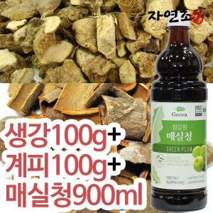 생강+계피+매실청 세트차 제호탕 재료