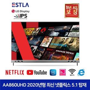 이스트라 AA860UHD 스마트 TV 86인치 스텐드형 설치