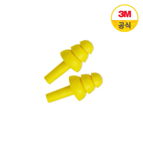 3M 울트라핏 재사용 귀마개 1박스(100쌍)