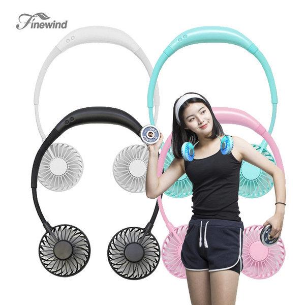 넥밴드형 LED 휴대용 목걸이 미니선풍기 듀얼선풍기