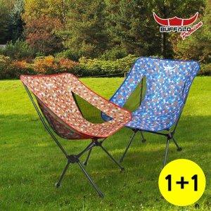 버팔로 프리미엄 패밀리 경량 체어 캠핑 의자 1+1 색상선택 가능