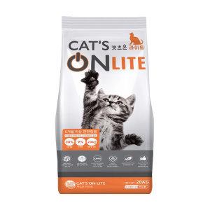 캣츠온 라이트 20kg /고양이사료 대용량
