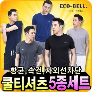 에코벨 아이스 쿨티셔츠 5종 기능성 반팔티 냉감 쿨론