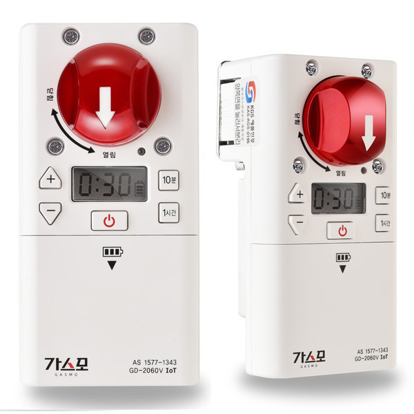 가스차단기 GD-2060V/음성형+화재감지