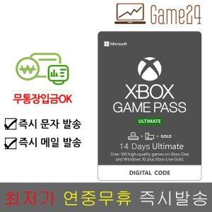 XBOX ULTIMATE GAMEPASS 얼티메이트 게임패스 14일
