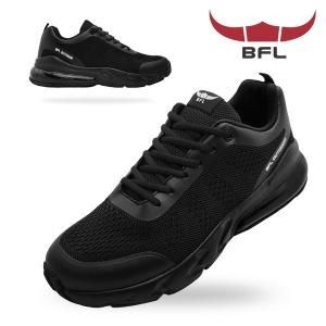 BFL 3513 에어 블랙 운동화 런닝화 10mm 쿠션깔창