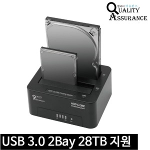 Q6GDOCK USB3.0 하드 도킹스테이션 SSD HDD 복제 2BAY