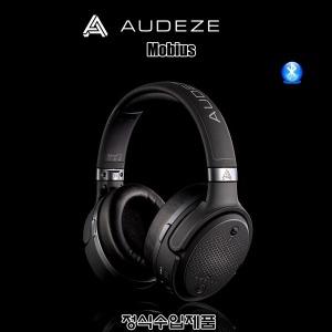 오디지 AUDEZE Mobius/수입正品/블루투스 게이밍/카본