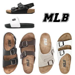 MLB남여커플 여자 남자슬리퍼 남성샌들 230~295
