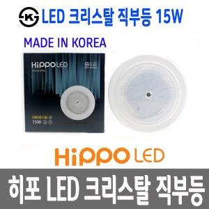LED직부등/LED센서등/원형 크리스탈 현관등 복도등