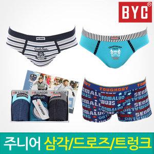 9900원/주니어/팬티/초등학생/아동/삼각/남자/드로즈