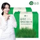 올바른 새싹보리환스틱 2g 30포 1+1/국내산/보리새싹
