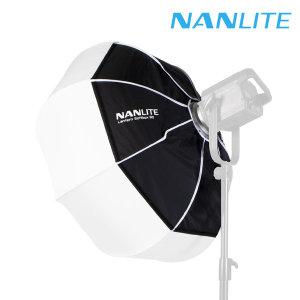 NANLITE 난라이트 LT-80 랜턴 젬볼 소프트박스