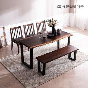레인트리 우드슬랩 식탁 6인세트 (벤치1 의자3)