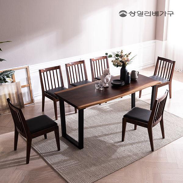 레인트리 우드슬랩 식탁 6인세트 (의자6)