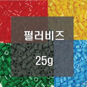 펄러비즈 25g/마루비즈/컬러비즈/모양판/부자재