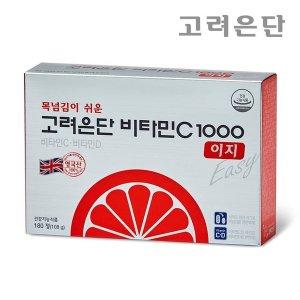 고려은단 비타민C 1000 이지 180정/3개월분