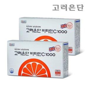 본사직영 고려은단 비타민c 1000 180정X2개