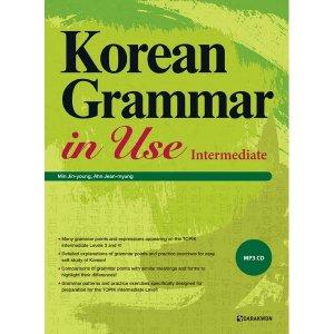 Korean Grammar in Use Intermediate (mp3 제공)