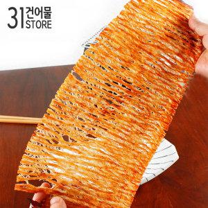 불갈비 오징어포 100g