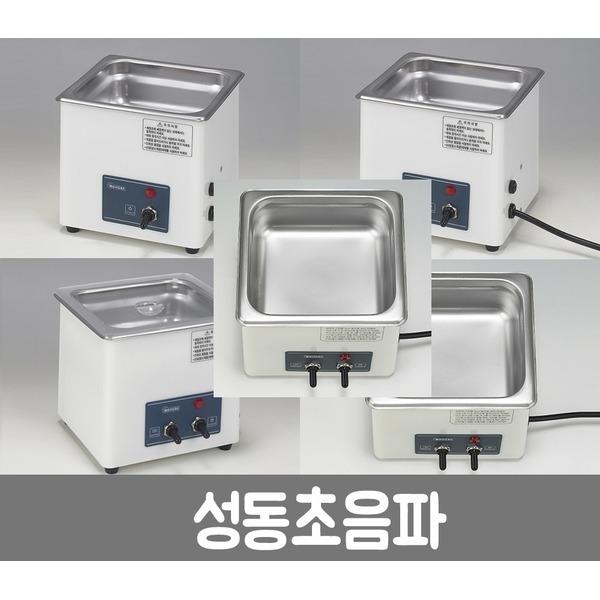 성동초음파 SD-80W 80H 100H 안경 귀금속 초음파세척