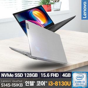 S145-15IKB Blue Chip Prime i3 블랙 최대할인가33만원