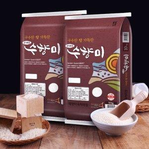 (이쌀이다)  2019년산  수향미 골드퀸 20kg