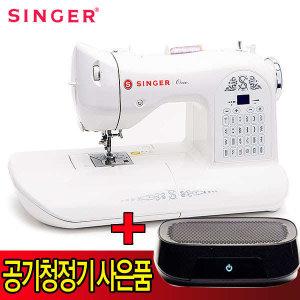 (현대Hmall) 공기청정기 추가증정 명품미싱/리미티드 에디션 SINGER ONE/싱거 원  유상AS /S급리퍼