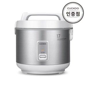 (공식) 쿠쿠 17인용 업소용 일반보온밥솥 CR-1720S