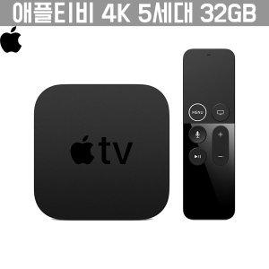애플티비 4K 5세대 32GB