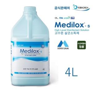 (이화)메디록스s 4L 살균소독제 당일출고 재고있음