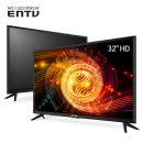 82cm(32) HD LEDTV DIEN32H-MT 100%무결점 A급 VA패널