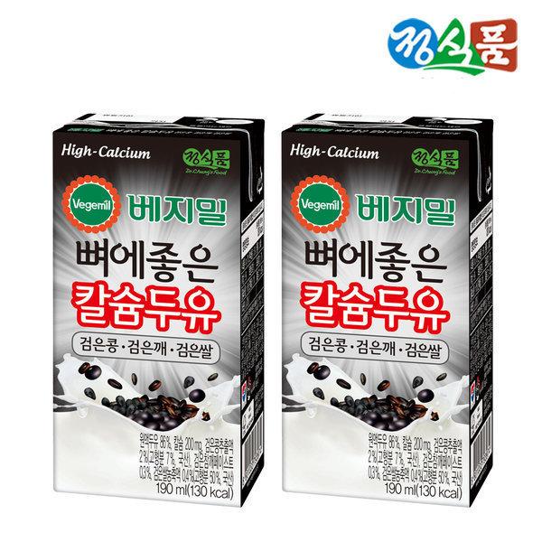 뼈에좋은 칼슘 검은콩깨쌀 두유 190ml 48팩