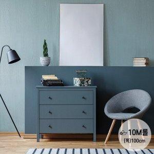 10M 롤  페인팅우드 블루칼라 3종 무늬목시트지 가구 리폼